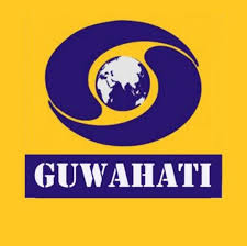 Prasar Bharati Dordarshan Kendra Guwahati Assam Recruitment