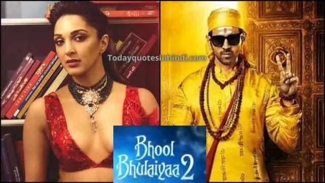 Bhool-Bhulaiyaa-2-Full-Movie-Download
