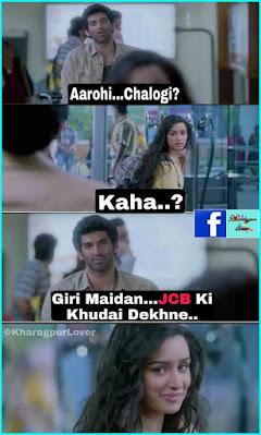 jcb-ki-khudai-kharagpur-meme