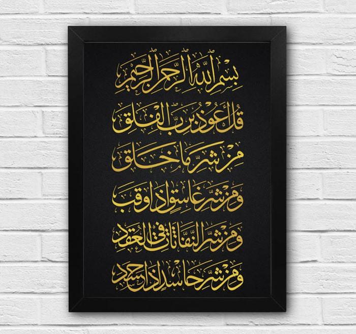 Bacaan Surat Al Falaq