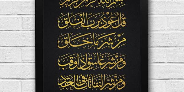 √ Bacaan Surat Al Falaq : Tulisan Arab, Latin, Artinya, dan Keutamaanya
