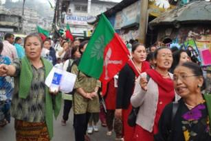 Akhil Bharatiya Gorkha League