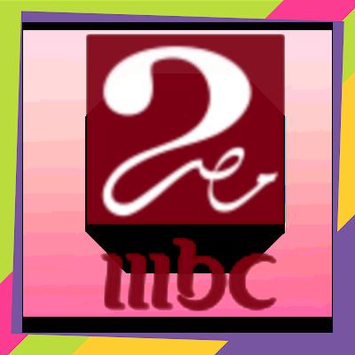 Nouvelle fréquence MBC Masr2 sur nilesat