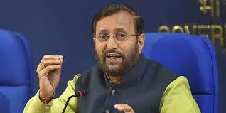ভারত ২০২১-এ গ্লোবাল মিডিয়া এবং ফিল্ম সামিট আয়োজন করবে
