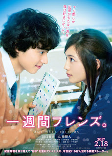 Isshukan Friends Live Action Subtitle Indonesia