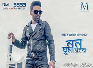 Mon Ghumay Re - Habib Wahid