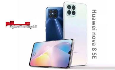 هواوي Huawei nova 8 SE الإصدار : JSC-AN00