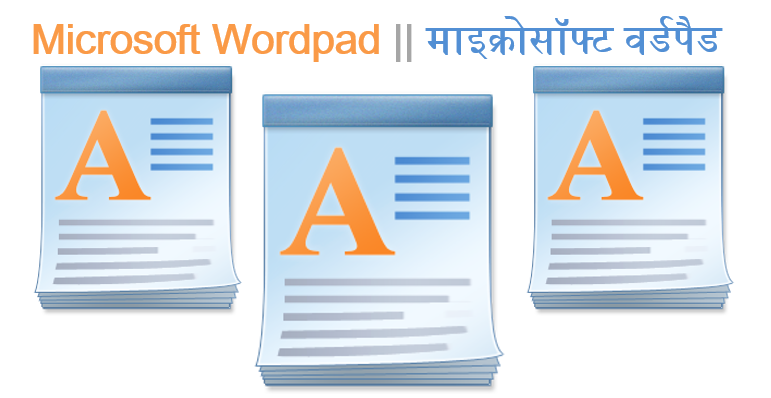 How to Use Wordpad Hindi Notes