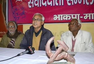 left-support-opposition-bihar-band-on-21st