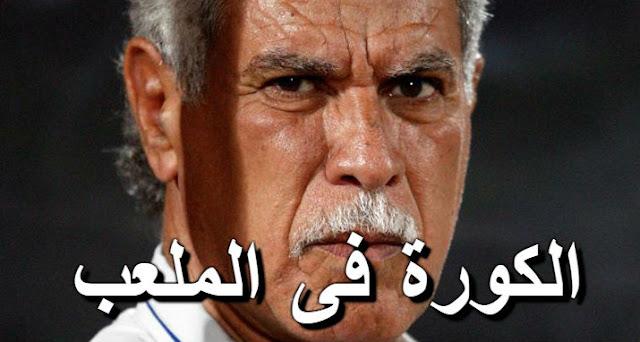 حسن شحاتة ينفجر و يتحدث عن مصيبة في أزمة خروج مصر من كأس أمم إفريقيا