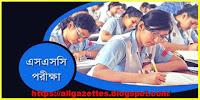 মাধ্যমিক স্কুল সার্টিফিকেট(এস. এস. সি, দাখিল ও ভোকেশনাল)পরীক্ষার সময়সূচি-২০১৮: