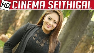 7 Natkal was scripted in a year before production: Nikesha Patel | Cinema Seithigal
