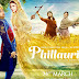 Movie Review Phillauri 2017, Ketika Anushka bertemu  aktor Life of Pi