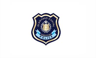 Islamabad Police Jobs 2021 – Counter Terrorism Department CTD Jobs