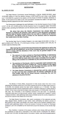 NOTIFICATION - Postponement of Elections untill further orders