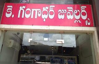 K Gangadhar Jewellers