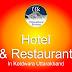 Best And Top Ten Hotel And Restaurant In Kotdwara Uttarakhand