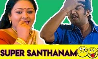 Siva Manasula Sakthi – Santhanam Comedy
