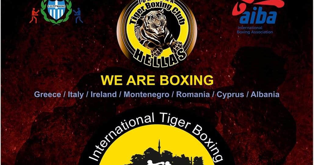 Γιάννενα: Στα Γιάννενα και το Καλπάκι το 4th International Tiger Boxing Cup