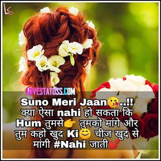 Fb_Love_Status_Images