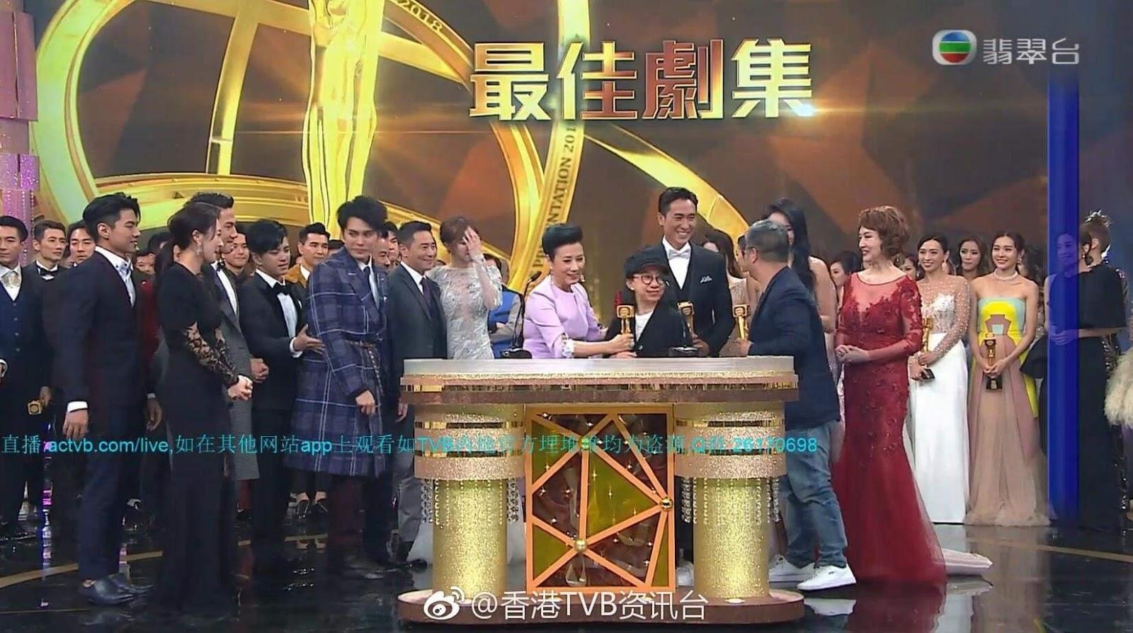 TVB Anniversary Awards 2018 Review