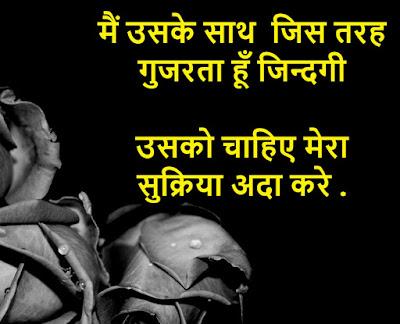 4 line hindi shayari best शायरी इन हिंदी