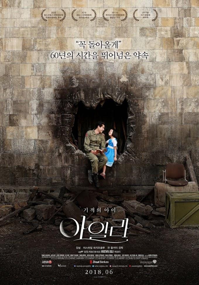 Review Filem Korea AYLA - Drama airmata sangat ni!