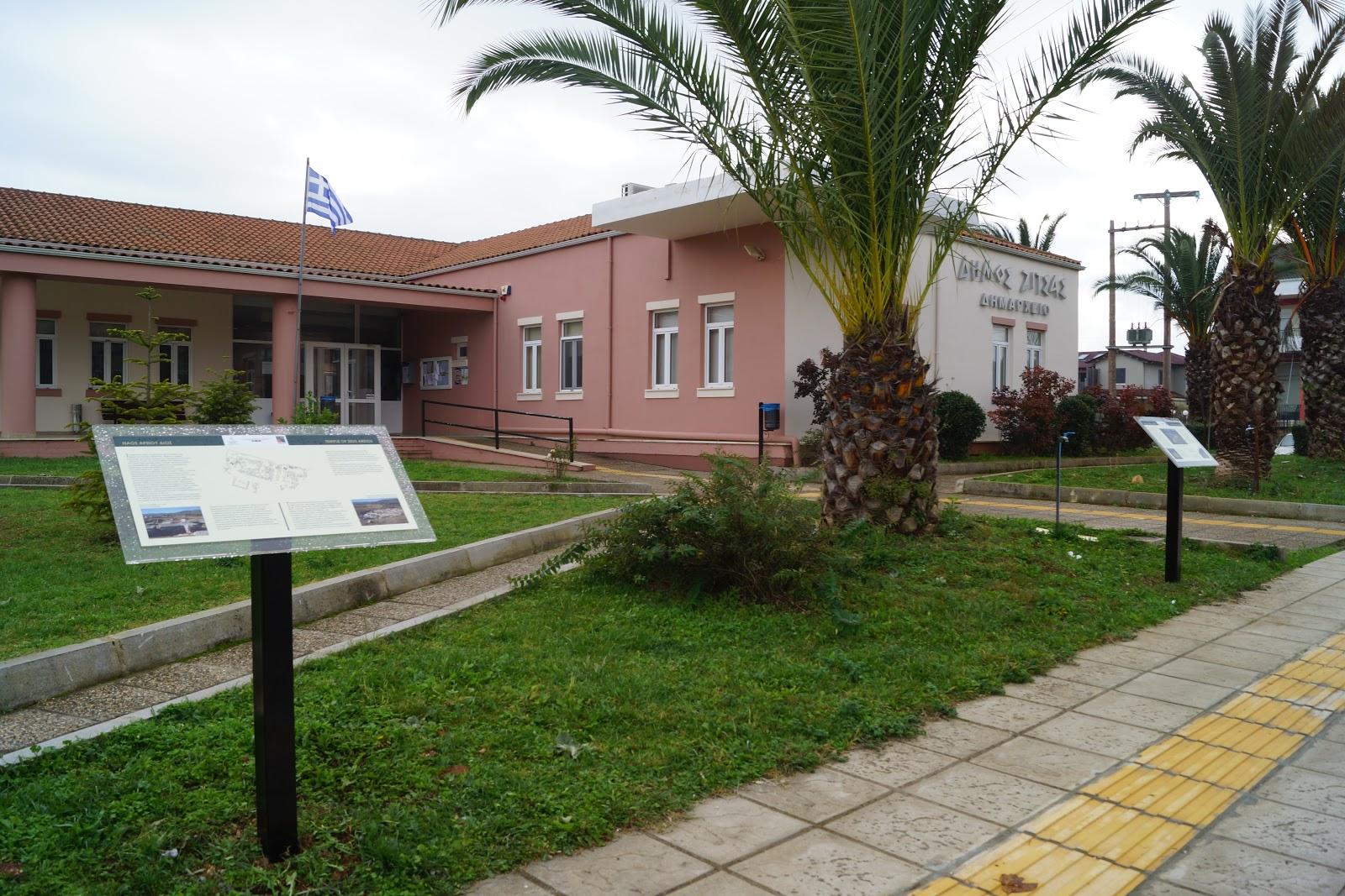 Δήμος Ζίτσας «Πράσινο φως»  για την επέκταση του Δημαρχείου και μελέτες για μια σειρά σημαντικών έργων