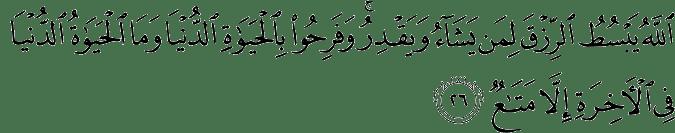 Surat Ar Ra'd Ayat 26