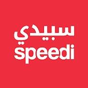 تطبيق Speedi