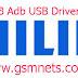Philips S318 Adb USB Driver Download