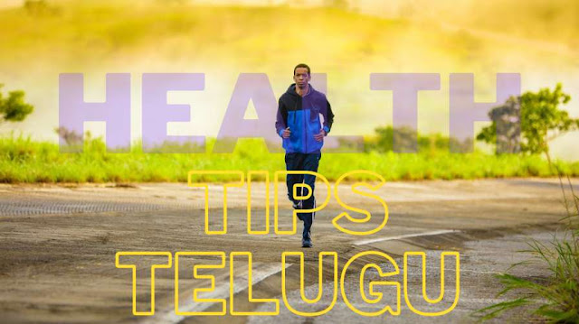 walking benefits in telugu, healthtipstelugu.com