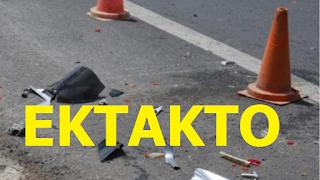 Κρήτη: Νέα τραγωδία στην άσφαλτο - Νεκρός ένας άνδρας