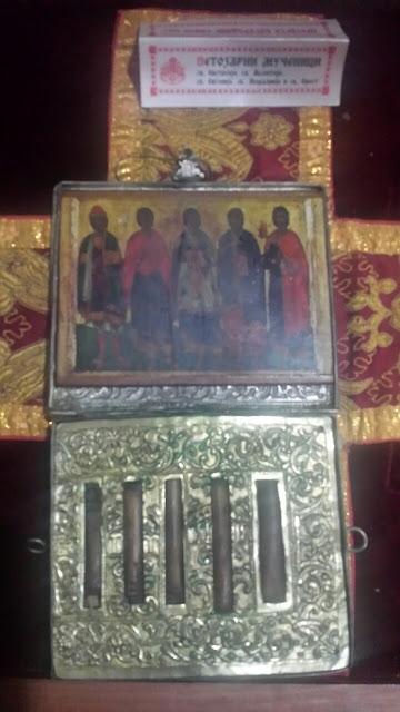 είψανα στον Ιερό Ναό του Αγίου Νικολάου στο Κότορ του Μαυροβουνίου https://leipsanothiki.blogspot.gr/