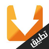 تحميل متجر التطبيقات للاندرويد متجر ابتويد Download Aptoide Store 2018