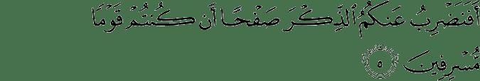 Surat Az-Zukhruf Ayat 5