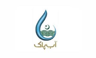 Punjab Aab e Pak Authority Jobs 2021