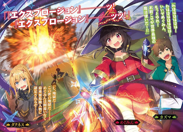 Ilustraciones de KonoSuba! Volumen 17 (Final)