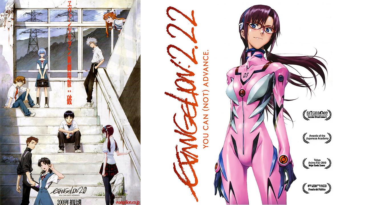 Evangelion: 2.2 You Can (Not) Advance Sub Español HD