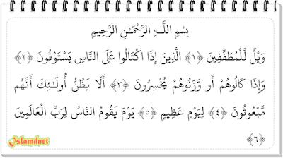 sebagaimana terdapat dalam ayat pertama surah ini Surah Al-Muthaffifin dan Artinya