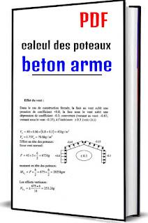 calcul des poteaux beton arme pdf