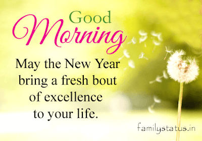 New Years Eve Good Morning Quotes familystatus