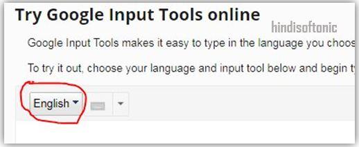 google input tools, google input tools, google input tool hindi, hindi softonic,