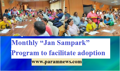 cara-launches-monthly-jan-sampark-programme-paramnews