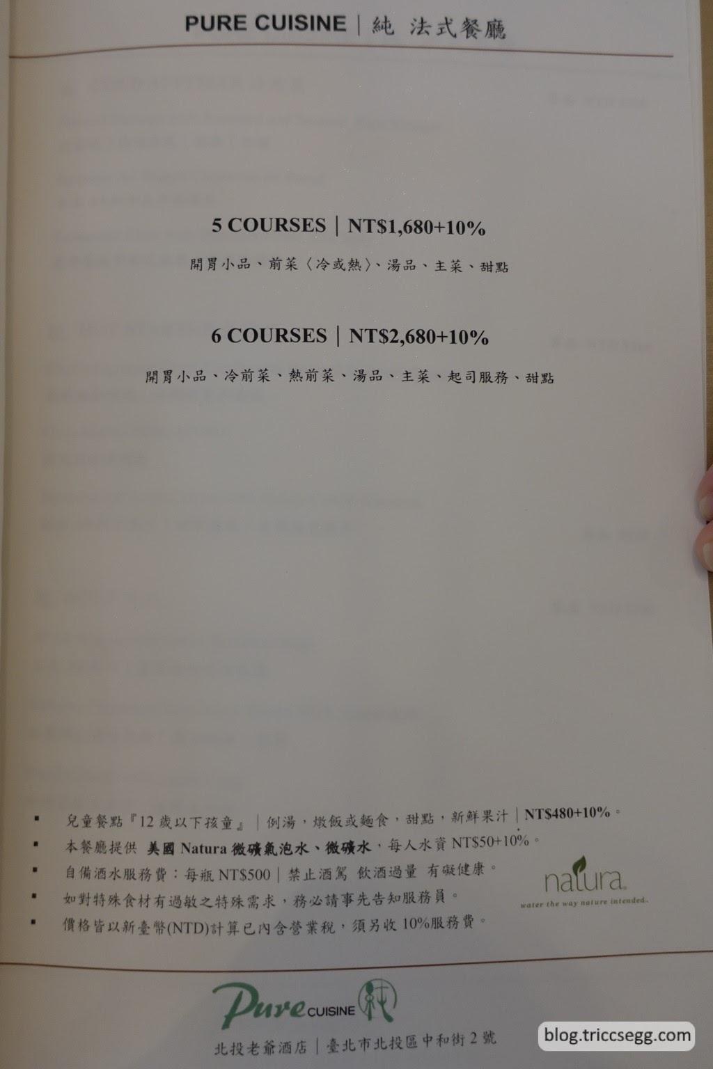 pure cuisine(7).JPG