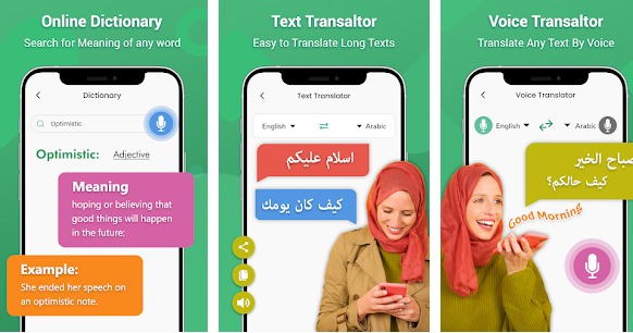 Clavier arabe et saisie de texte facile à saisir