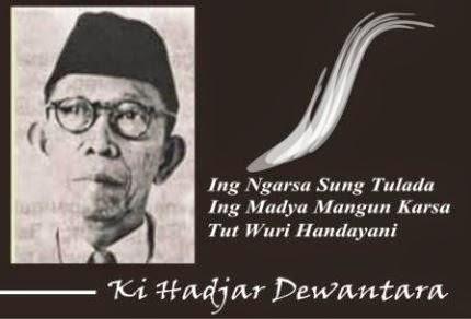 Semboyan Ki Hajar Dewantara yang tak terlupakan