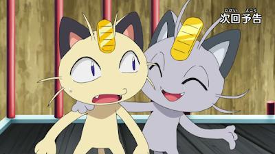 Pokemon Sol y Luna Capitulo 62 Temporada 20 ¿El Meowth oscuro es un Meowth de Alola?