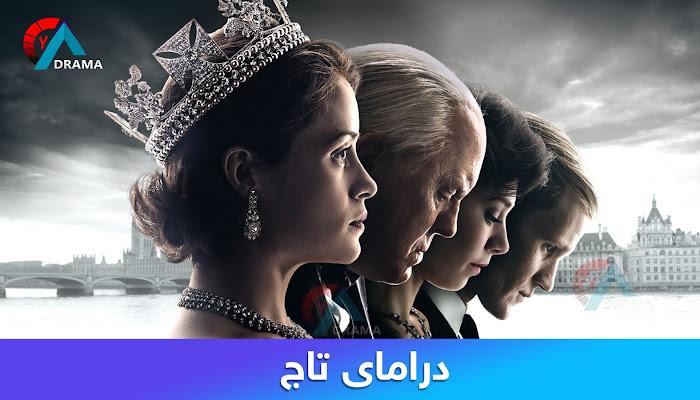 Dramay Taj Alqay 49