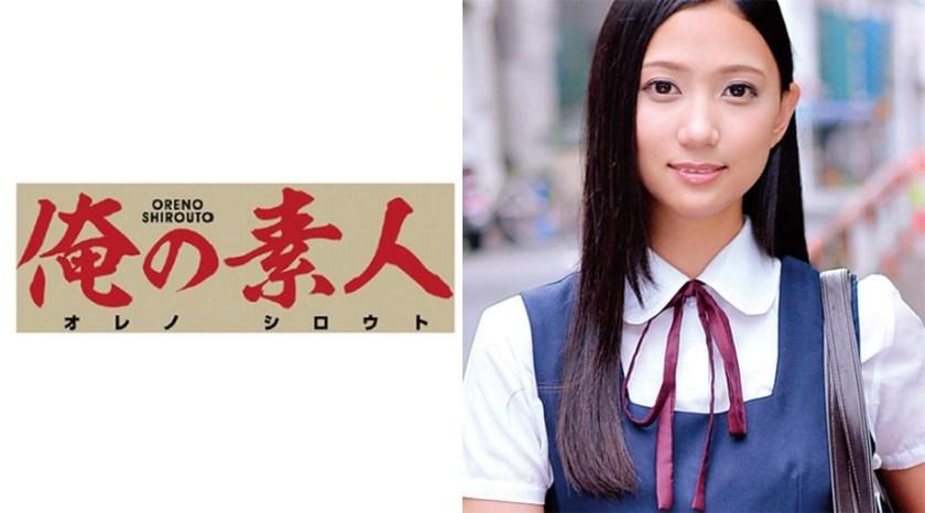 CENSORED ORETD-151 Mairi-chan, AV Censored